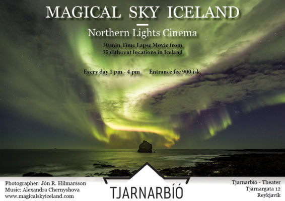 Magical Sky Iceland - Poster for movie